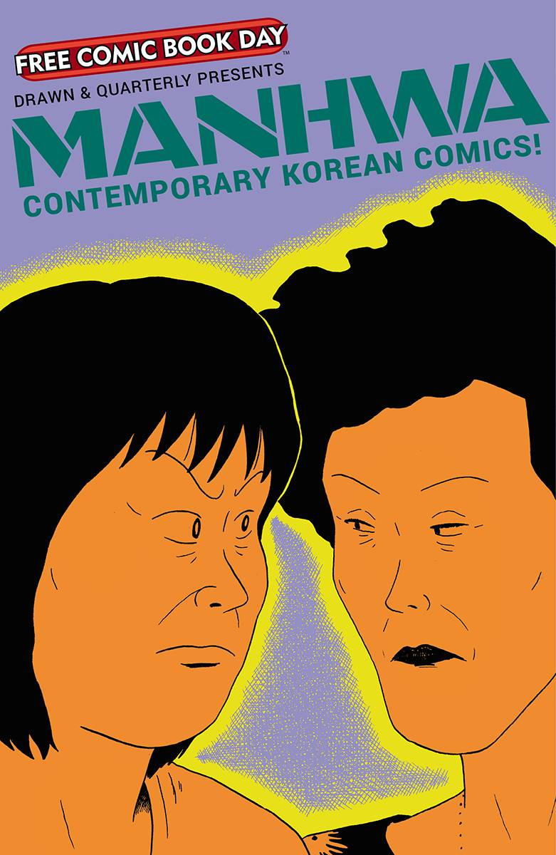 FCBD 2020 MANHWA CONTEMPORARY KOREAN COMICS  (MR)