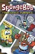 STK525514 Thumbnail
